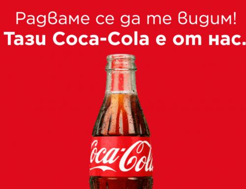 Get Your Coca-Cola!